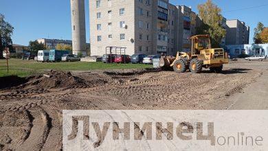 Photo of Еще на одну дворовую автопарковку в Микашевичах станет больше
