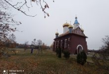 Photo of Обновленный вид приобретет скоро микашевичский храм