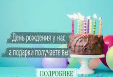 """Photo of """"Лунінецкія навіны"""" дарят подарки"""